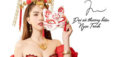 Game thủ Việt sắp được kết hôn động phòng với Ngọc Trinh